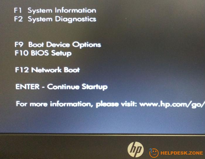 How to enter BIOS