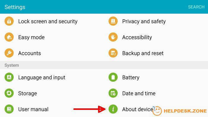 How to update Android: About device menu
