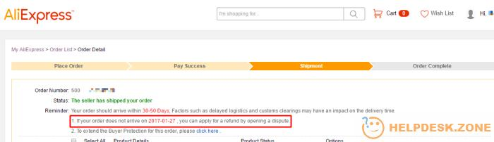 Purchase shipment fraudulence on AliExpress