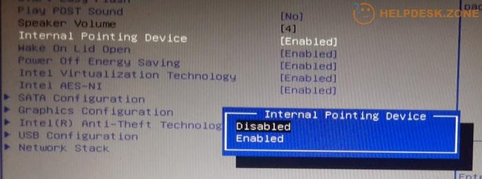 Disabling the touchpad in the BIOS